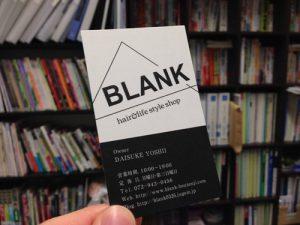 blank-j