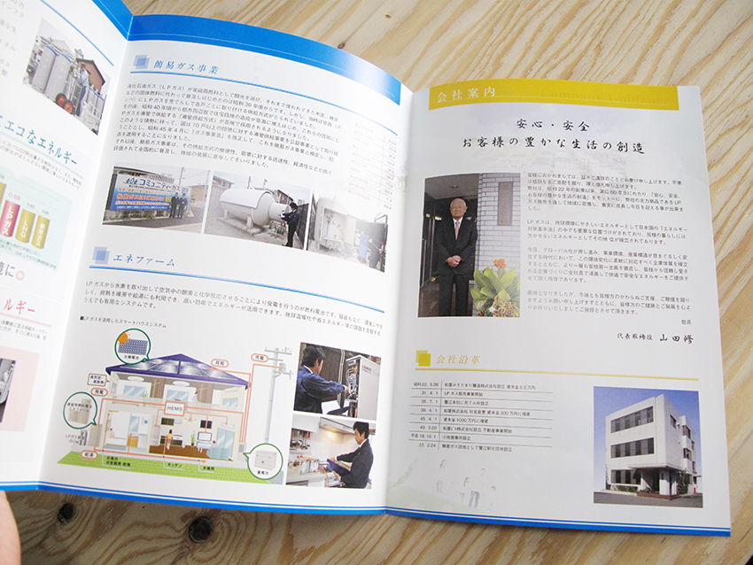 dtp-matsuyagas-pamphlet-05