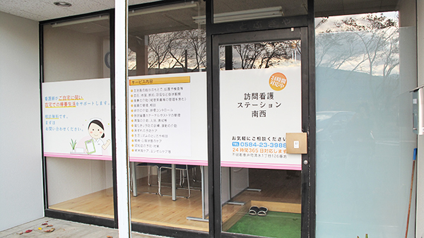 dtp-ms-nansei-kanban-02