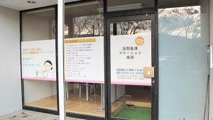 dtp-ms-nansei-kanban