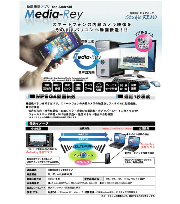 dtp-studioremoa4-md02