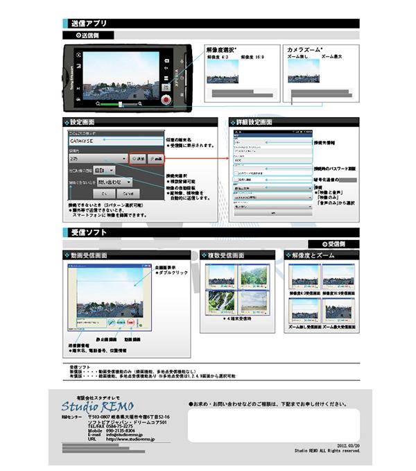 dtp-studioremoa4-md0202