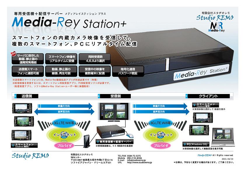 dtp-studioremostationa4-md02