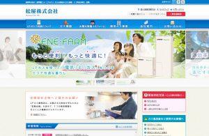 web-matsuya00
