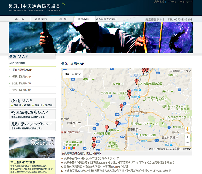web-nagara02