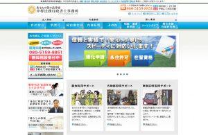 web-nakamura