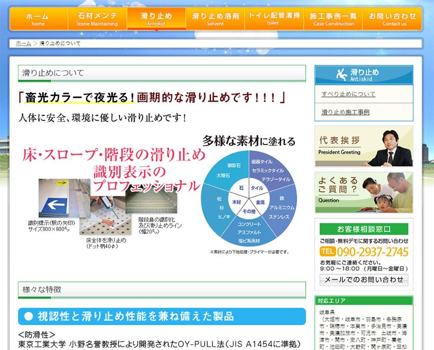web-namika02