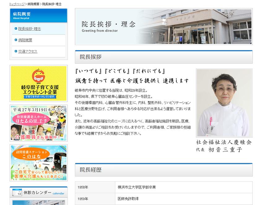 web-senjyu02
