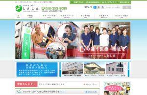 web-shikishima